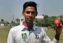 Mustafizur Rahman education