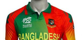 Bangladesh cricket team jersey