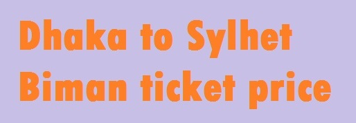 Dhaka to Sylhet Biman ticket price